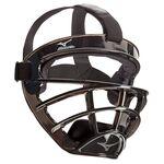 Facemasks BBB Sports®