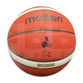 """G38-5 Molten B5G3800 Basketball Composite Leather FIBA Approved Size 5 (27.5"""")"""