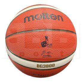 """G38-6 Molten B6G3800 Basketball Composite Leather FIBA Approved Size 6 (28.5"""")"""