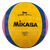 W6009W Mikasa Official Water Polo Ball for the Above FINA International Competitions Yellow/Blue/Pink